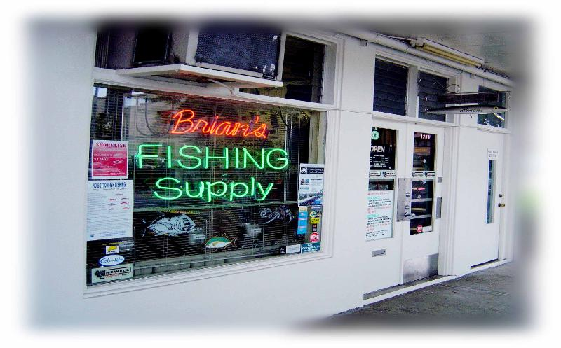 Brian's Fishing Supply